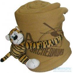 """Плед-игрушка флисовый """"Тигр"""" от """"Экспедиция"""""""