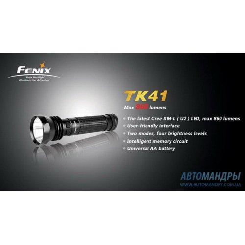 Click here to search more about led lenser m5 vs fenix tk41 vs s10 homebuilt 100w flashlight