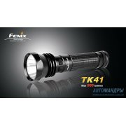 Фонарь Fenix TK41