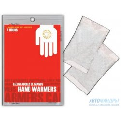 Грелки для рук Grabber Hand Warmers