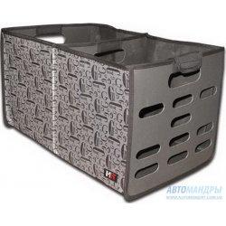 Органайзер для вещей в багажник Hadar Rosen BOX-XL