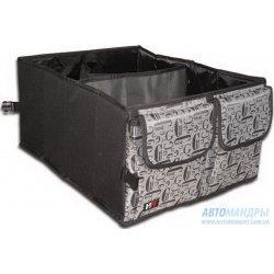 Органайзер для вещей в багажник Hadar Rosen BOX-L