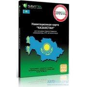 """Навигационная карта """"Казахстан"""" для """"Навител Навигатор"""". Коробочная версия."""