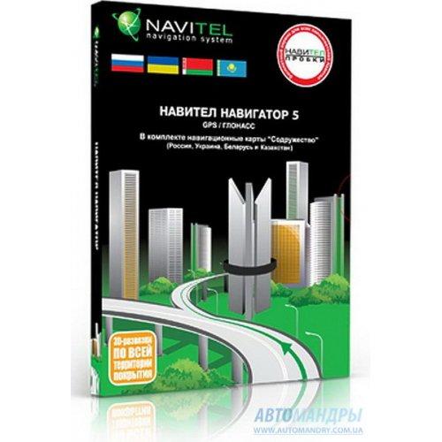 Описание:Navitel - точная система навигации, включающая бесплатный сервис Н