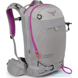 Рюкзак Osprey Kresta 20