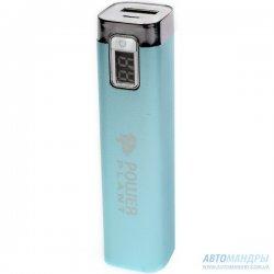 Зарядное устройство PowerPlant PB-LA9000A