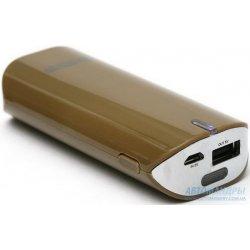 Зарядное устройство PowerPlant PB-LA9005