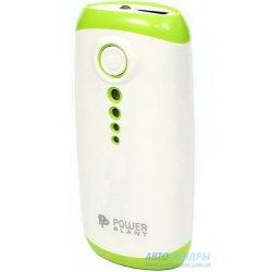 Зарядное устройство PowerPlant PB-LA9210