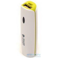 Зарядное устройство PowerPlant PB-LA9223